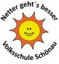 Logo-vs_schoenau